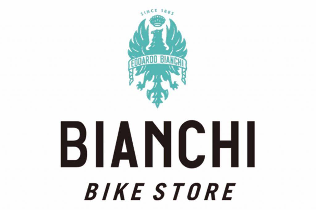Bianchi『2020春のキャンペーン』でお得に自転車を楽しもう/ビアンキストア営業時間変更のおしらせ