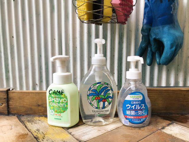 キャンプの洗い物をラクにするコツ&おすすめの道具まとめ