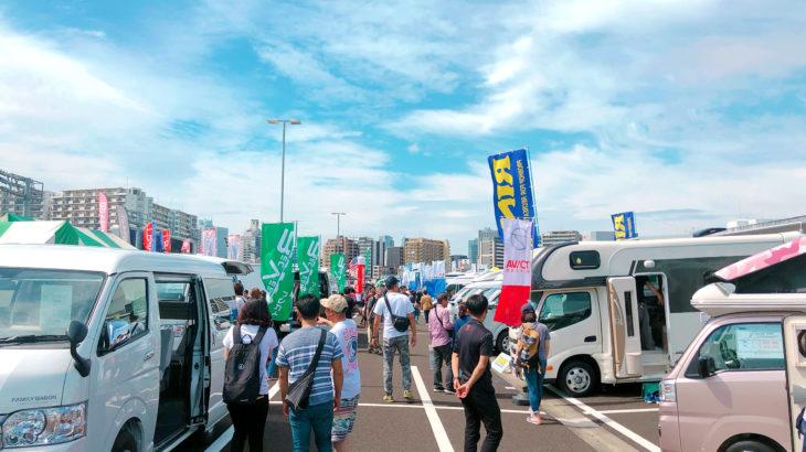 神奈川キャンピングカーフェア、川崎競馬場で4月25日・26日に開催【神奈川県下最大級の展示数を誇るキャンピングカーが集結】