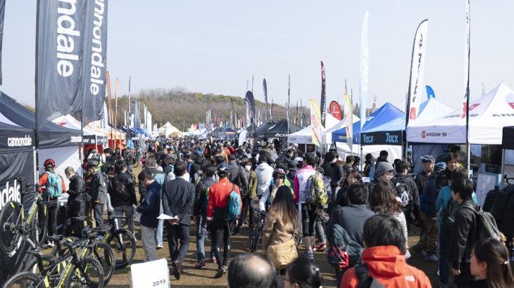 CYCLE MODE RIDE OSAKA 2020 開催【試乗⾞台数500台以上、⾃転⾞関連ブランド150以上、⻄⽇本最⼤のスポーツサイクルフェスティバル】