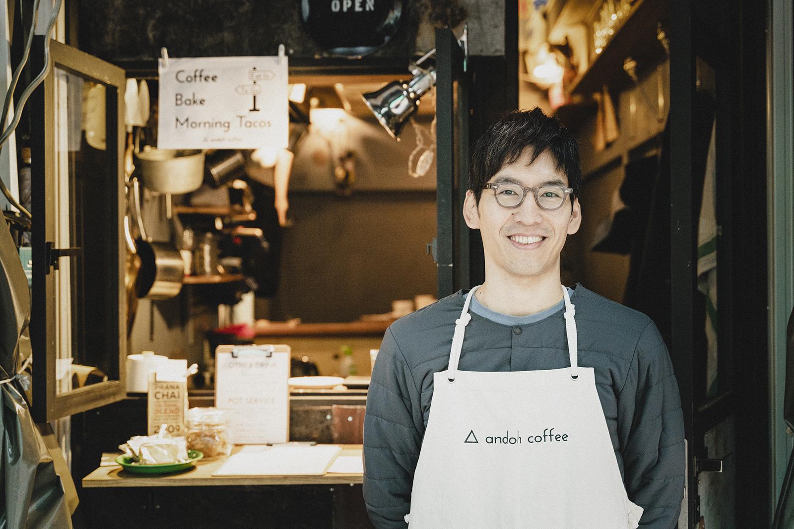 +Karrimor vol.18〈andoh coffee〉オーナー・安藤久雄