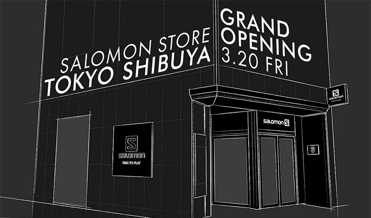 「サロモンストア 東京 渋谷」が3月20日にグランド・オープン。世界の直営店で唯一「SALOMON SNEAKERS(サロモン スニーカーズ)」の取り扱いも開始。