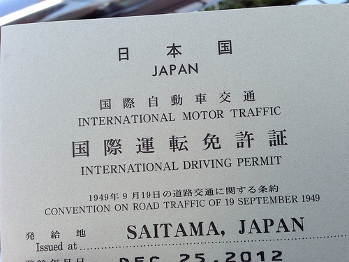 国際免許証の取得方法|必要書類や有効期限は?