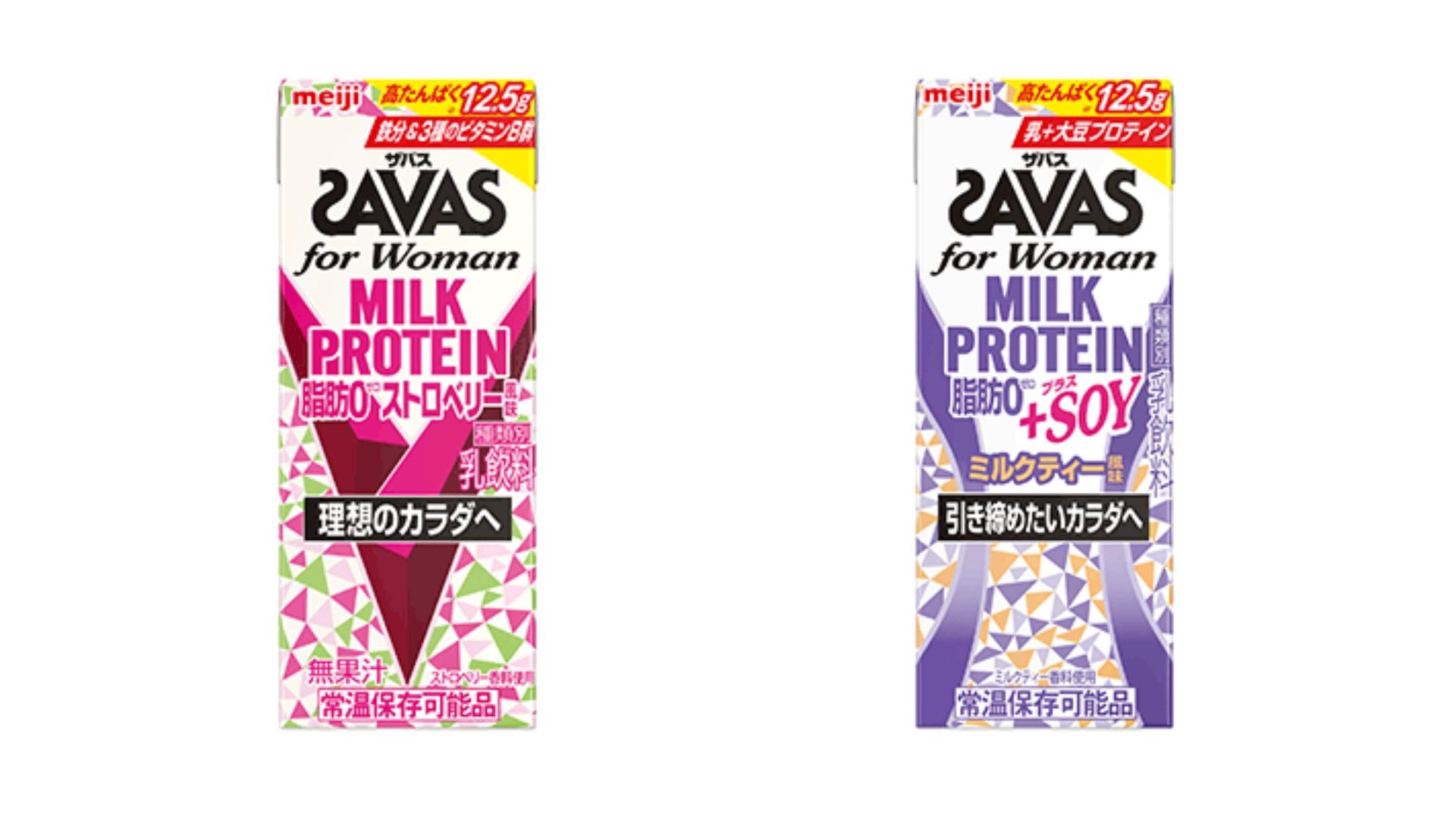 「ザバス ミルクプロテイン」に女性向け登場。たんぱく質量12.5g、ビタミンB群や鉄分も配合
