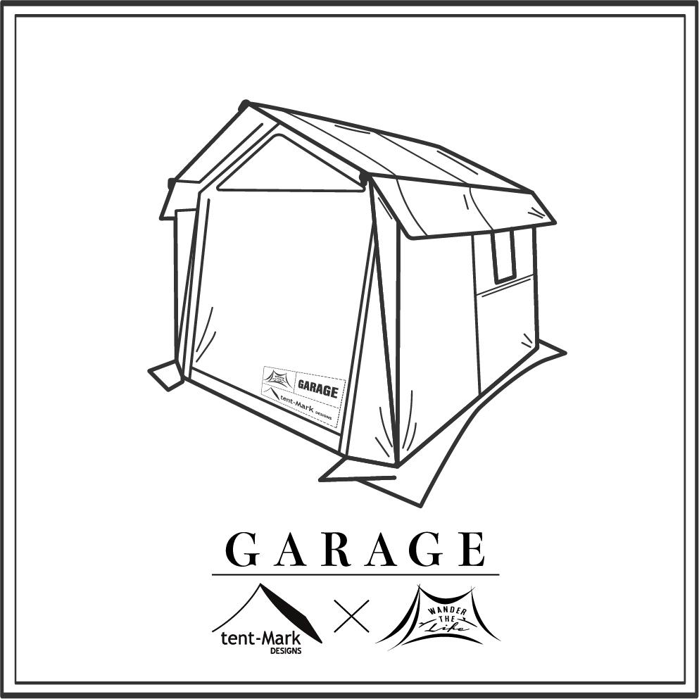 『tent-Mark DESIGNS ☓ WANDER』ソロキャンプで趣味を120%満喫するテント「ガレージテント」