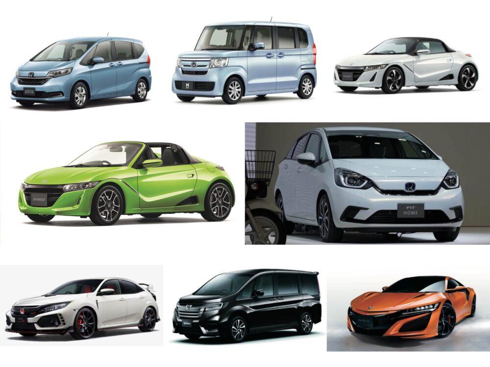 【ホンダ】新車で買える現行車種全21モデル一覧|2020年4月最新情報