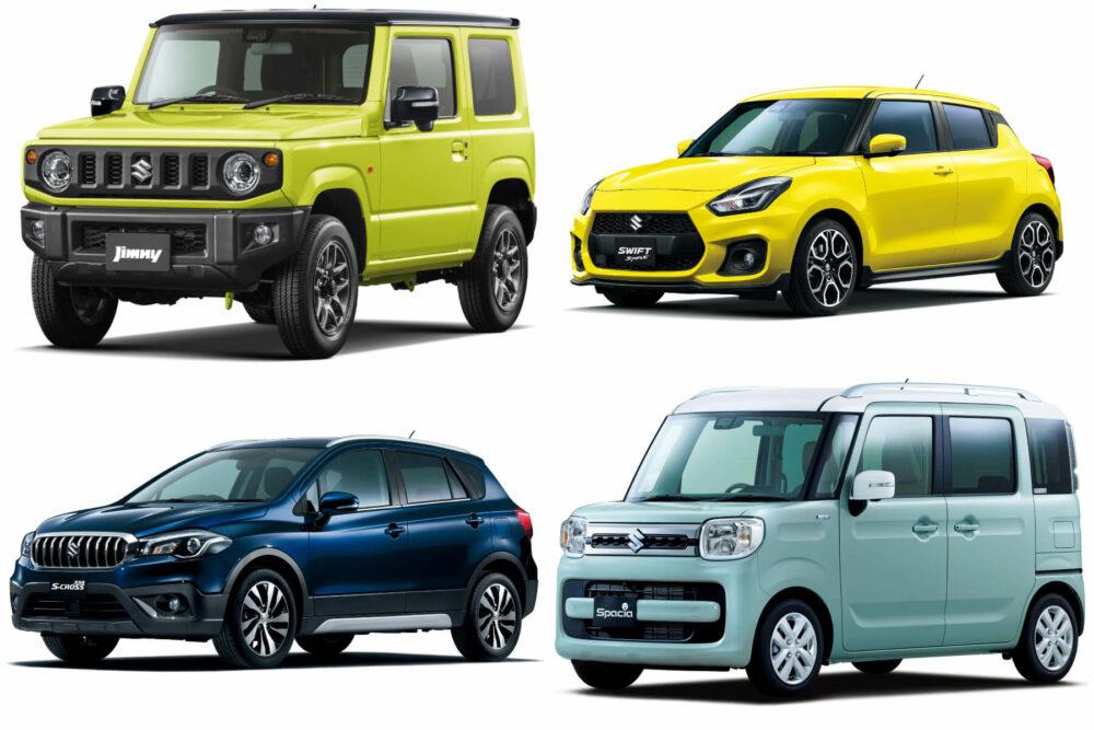 【スズキ】新車で買える現行車種一覧|2020年4月最新情報