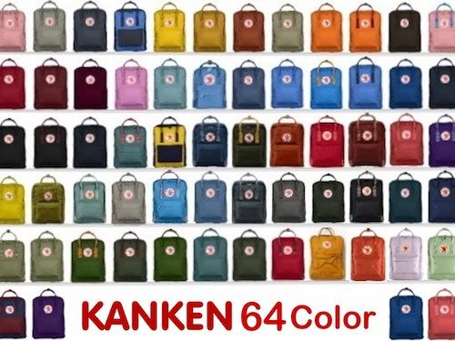 カンケンバックの全てがわかる。全64色、あなたの色・形がきっと見つかります。【FJALLRAVEN】