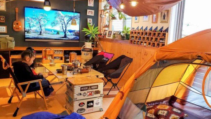 """【外出自粛】家でキャンプ気分を味わう""""とっておきの""""アイディア5選"""
