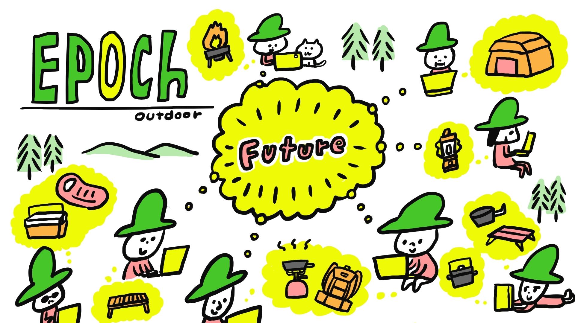NANGAさんと一緒にギア作りができる?キャンプオンラインコミュニティ「epoch outdoor」が始まるよ!