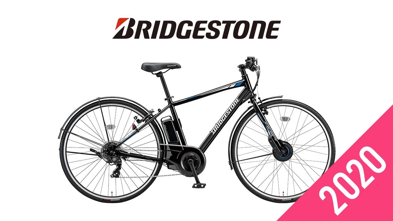 2020年最新!BRIDGESTONE(ブリヂストン)クロスバイクおすすめ全10台