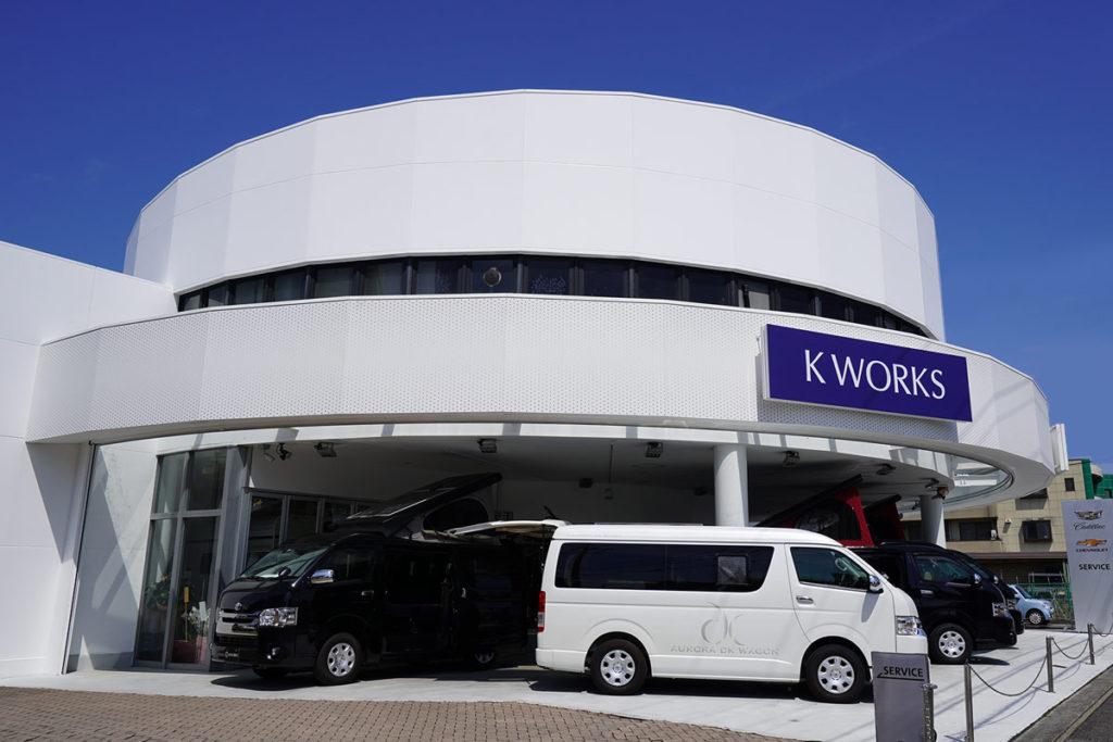 体験型ショールームを実践するケイワークス名古屋店