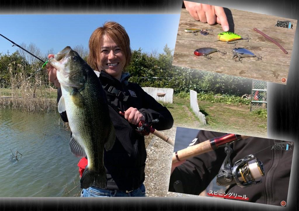 【これからバス釣りを始めたい方に】ロッドやリールの選び方など…バス釣りの基礎を詳しく解説!