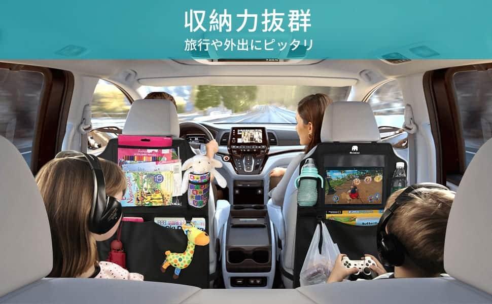 車内の収納力と機能性が爆上がり!おすすめ車用シートバッグ3選