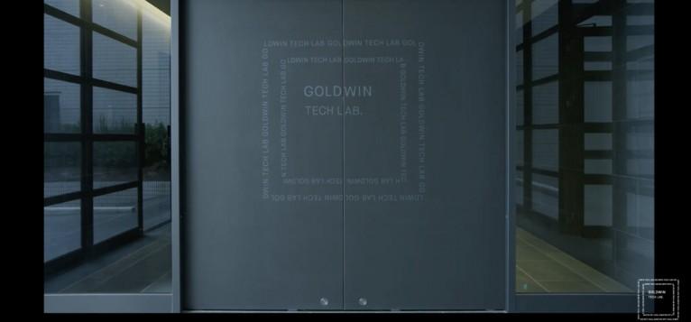 ゴールドウイン社の研究開発施設「GOLDWIN TECH LAB」のWEBサイトがオープン。