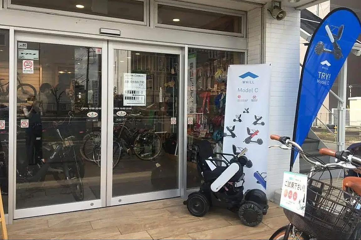 一部店舗で試乗もできる 電動車いす「WHILL」が自転車専門店で販売を開始