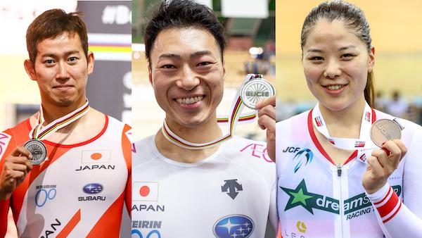東京五輪トラック日本代表 新田、脇本、梶原等 史上最強の6人が内定!