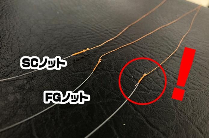 【検証】エギングノット決定戦!エギングに最適なノットを強度・スピードの両面から判断します