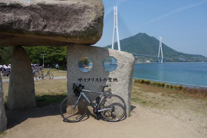 【保存版】絶対寄りたい!しまなみ海道サイクリングの観光・食事・グルメ(休憩・トイレも)まとめ【全部行った】