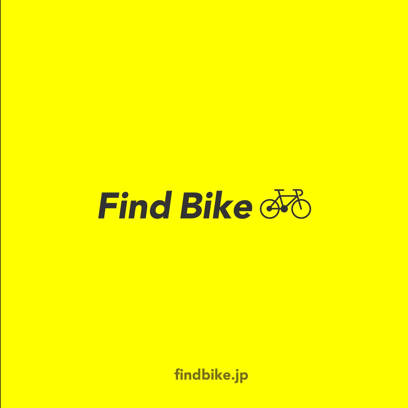 【e-BIKE】ロードバイクブランドが手がけるe-BIKEは?/フジ編