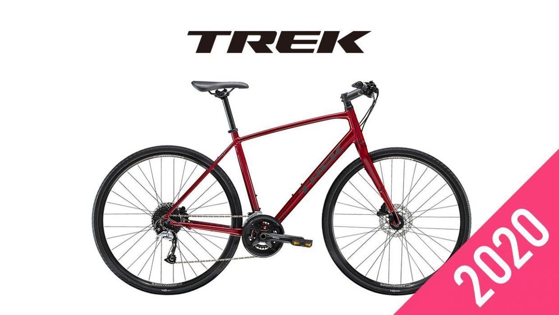 2020年|TREK(トレック)クロスバイクおすすめ全17台