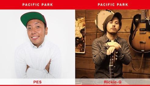 7月24日(金)渋谷VISIONで開催される『PACIFIC PARK』Rickie-G、PES、Michael Kanekoの出演を発表
