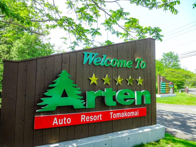 【北海道キャンプ】夏は涼しく冬は雪が少ないオートリゾート苫小牧アルテンをご案内