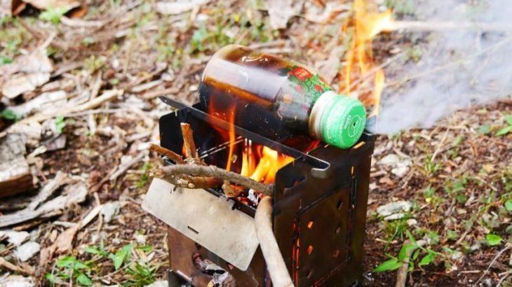炭布(チャークロス)を自作してみた!自作キャンプ道具でソロキャンプをもっと楽しむ