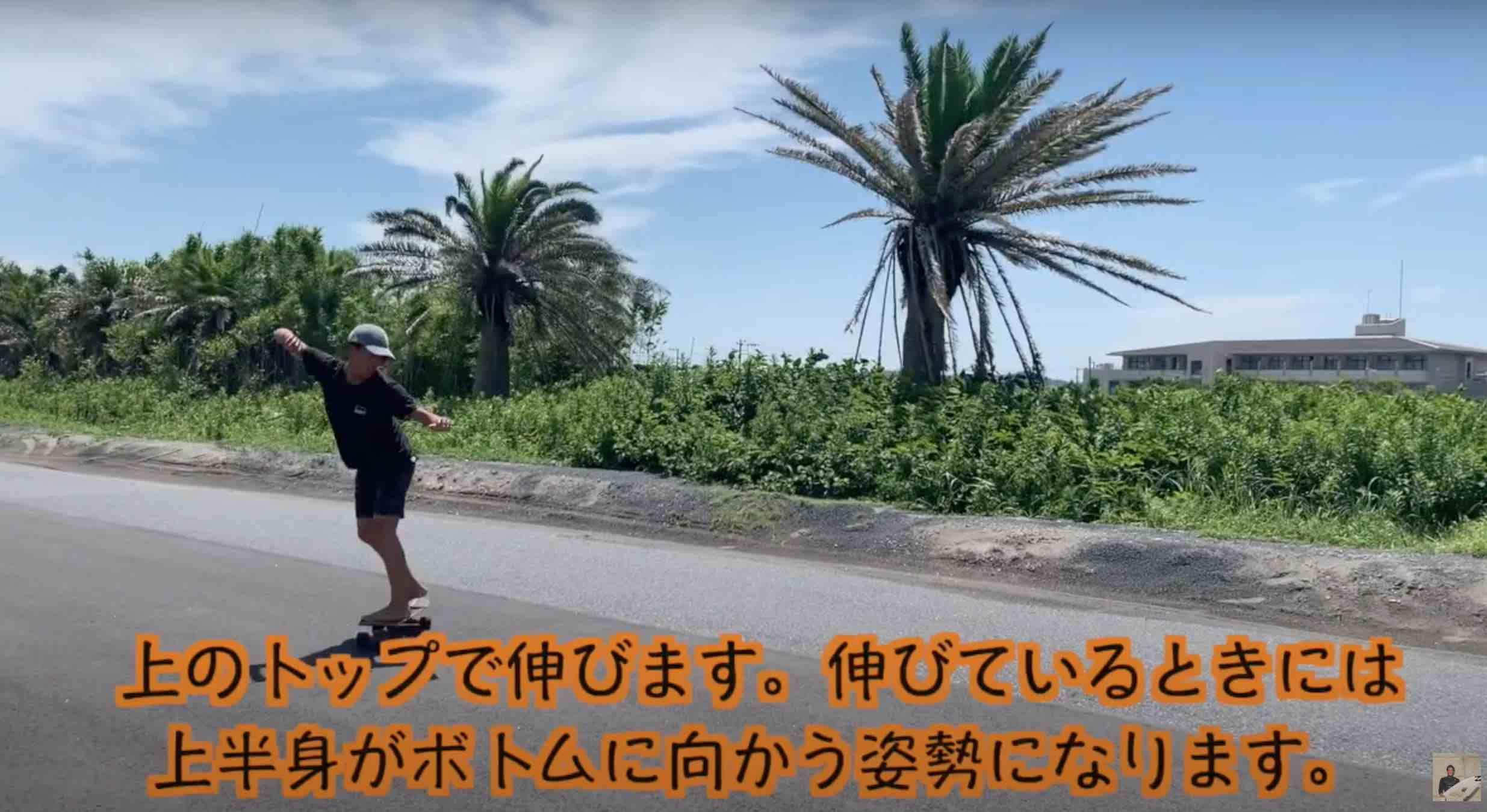 【How to】エアリスト・プロサーファー鈴木仁が教えるスケートボードを使ったアップスダウン練習法