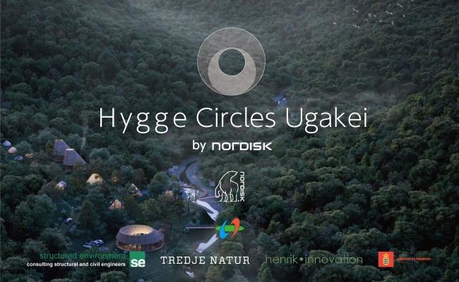 Hyggeを体感できるアウトドアフィールド「Hygge Circles Ugakei by Nordisk」をノルディスクのプロデュースで、三重県いなべ市に開業