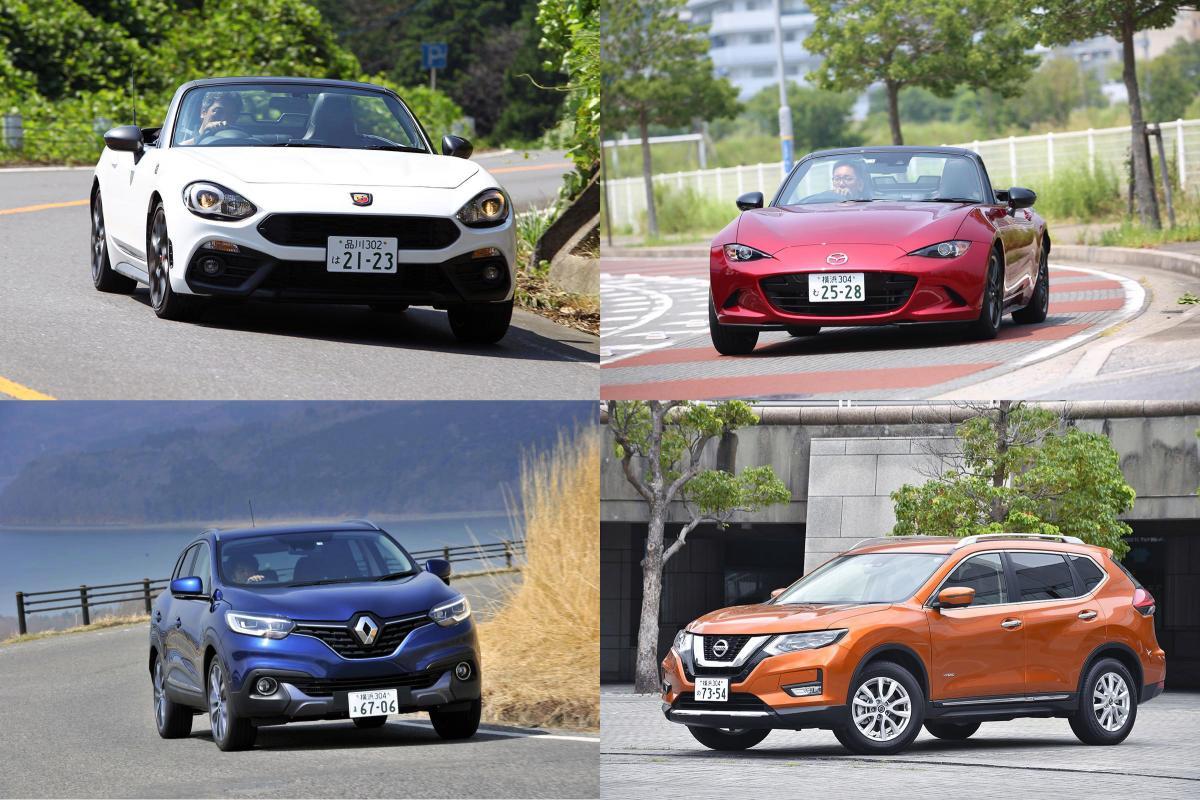 スープラとZ4だけじゃない! 「マツダ」「スバル」「いすゞ」にもあった日本&海外メーカーコラボの歴史