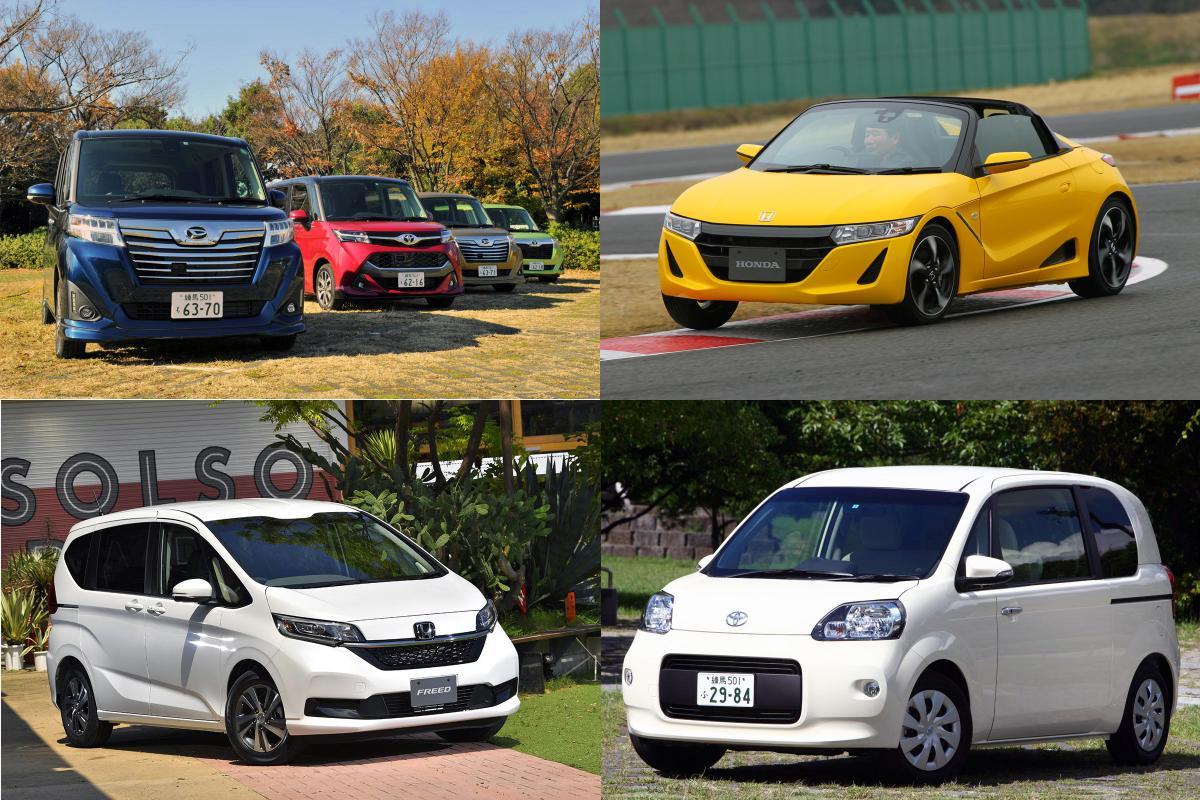 世界よ、うらやましいか! 海外展開すればバカ売れ必至の日本専売車5モデル