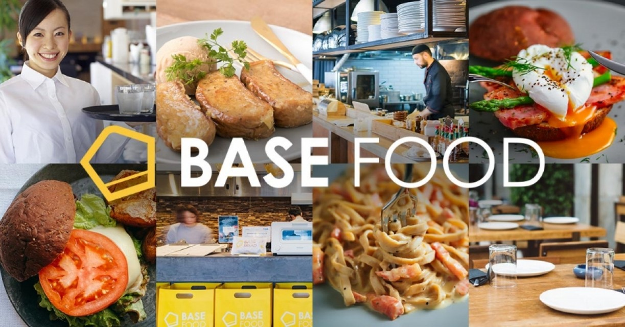 完全栄養の主食「BASE FOOD」でウィズコロナの飲食店を応援「ベースフードの飲食店応援キャンペーン」開催 ~BASE FOODを最大1ヶ月100食無料提供、7月7日参加募集開始~