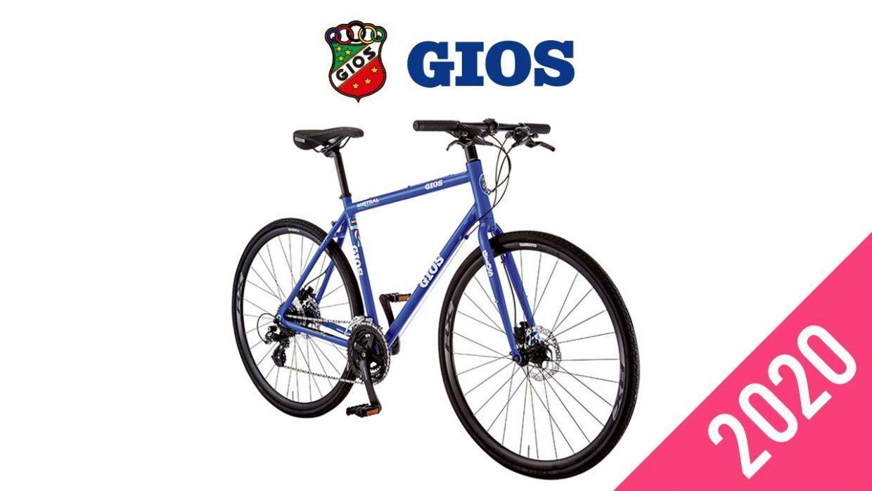 2020年版|GIOS(ジオス)クロスバイクおすすめ全10台