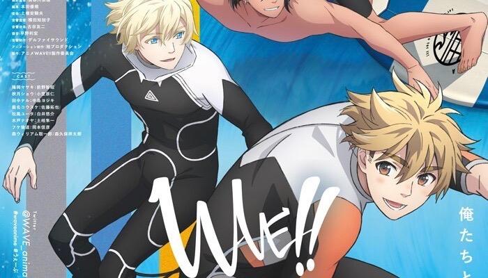 「WAVE!!~サーフィンやっぺ!!~」3部作、10月2日から劇場での連続上映が決定