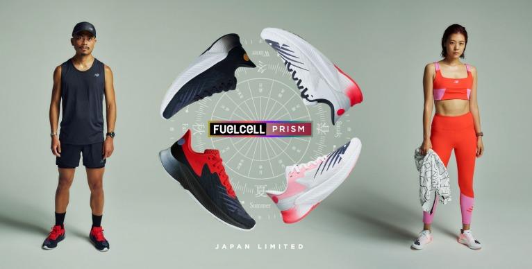 New Balance(ニューバランス)の「FuelCell PRISM」に、日本の四季をイメージした限定モデルが登場。
