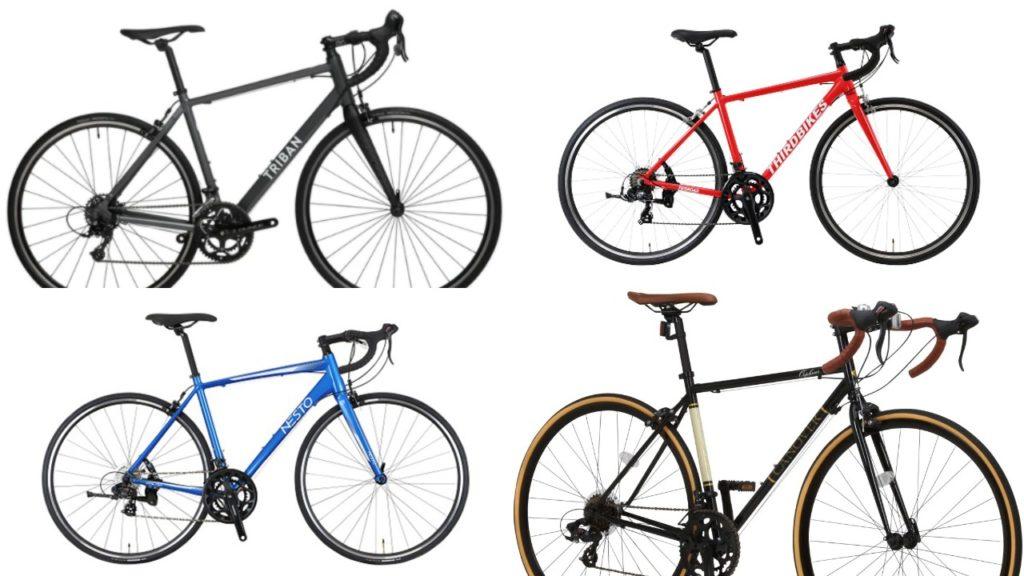 【5万円以下】初心者におすすめなロードバイク9厳選【2020最新】
