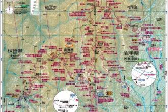 56年の歴史を誇る登山地図の決定版!『山と高原地図』2020年版