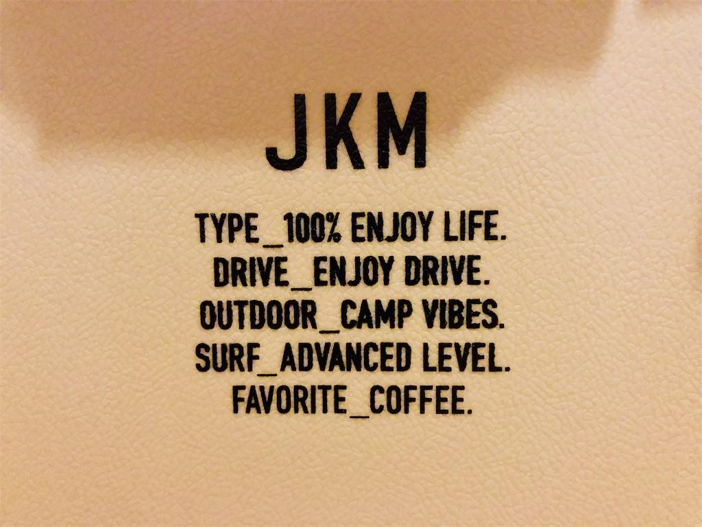 『JKM』