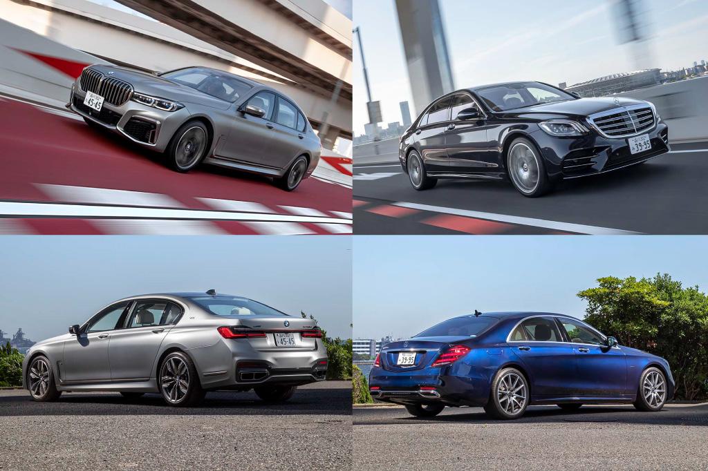 【比較対決】「メルセデス・ ベンツSクラス vs BMW 7シリーズ」ブランドの威信を賭けた宿命の戦い!