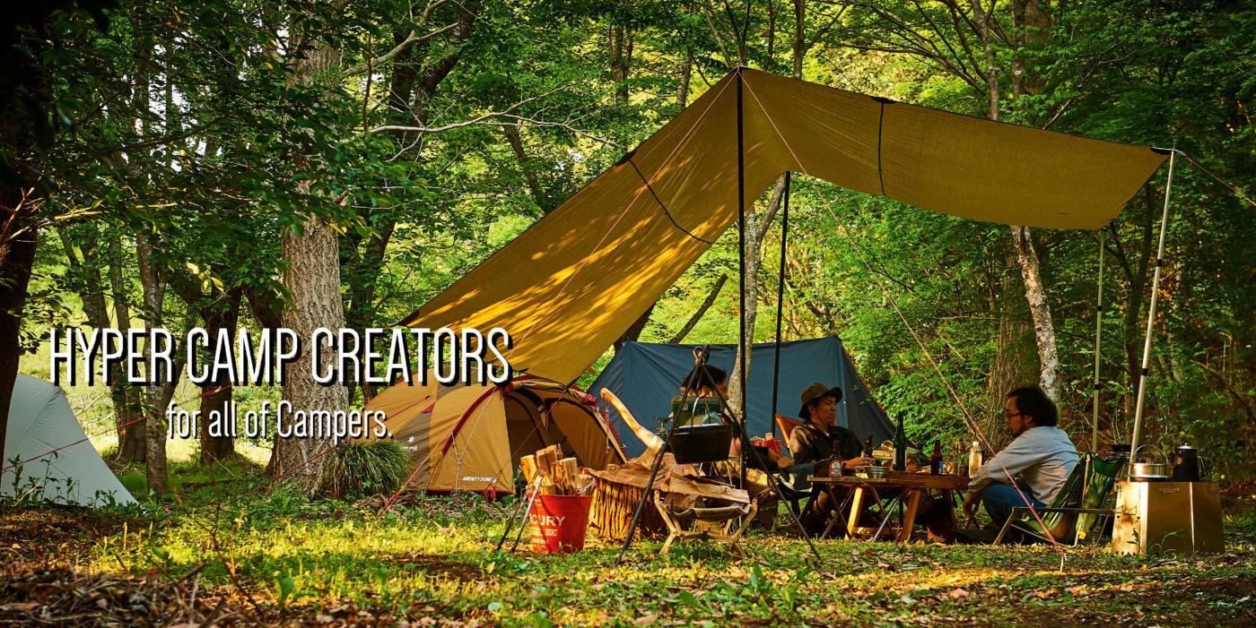 コロナ下のキャンプは安全?感染リスクは?キャンプしに行っていいの?