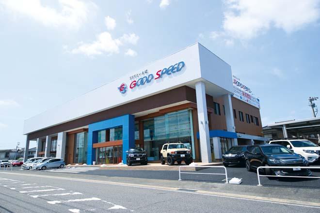 常時240台以上をストックする巨大ユーズドカーショップ「グッドスピードMEGA 知立店」