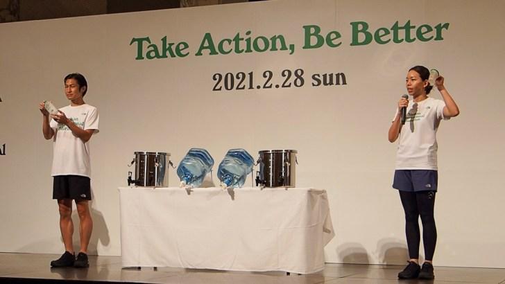 第15回湘南国際マラソンは2月28日開催へ、トレイルランニングではおなじみのマイボトルで走るロードマラソンは「世界初」