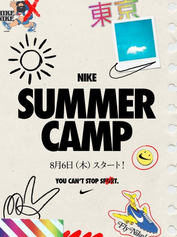 女性に様々なスポーツの体験を提供する、8週間のバーチャルアクティブプログラム「NIKE SUMMER CAMP」がスタート。