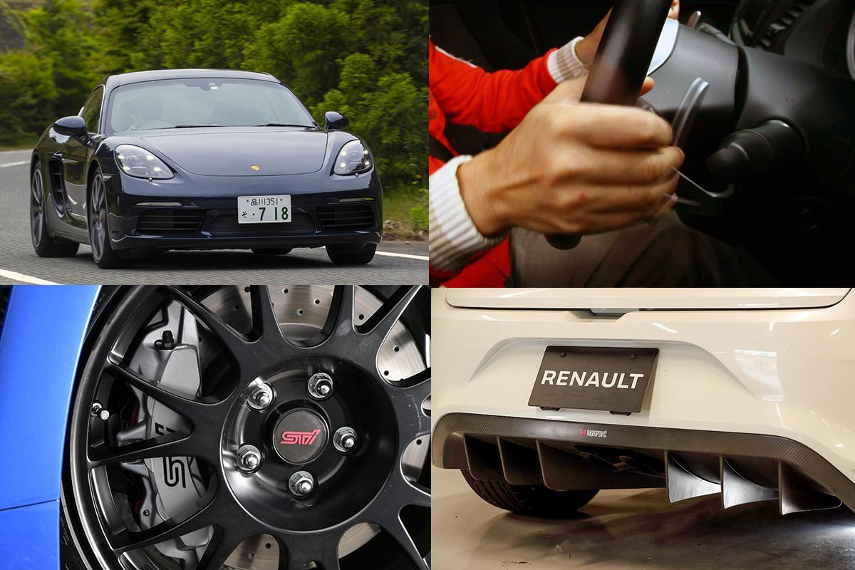 「コスト度外視」の装備が採用される奇跡! 市販車に使われるレーシングカー由来の「神技術」7選