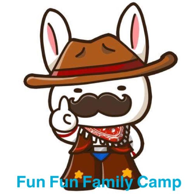 ファンファンファミリーキャンプ