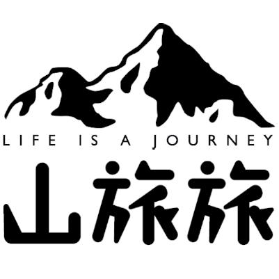 山旅旅の記事一覧