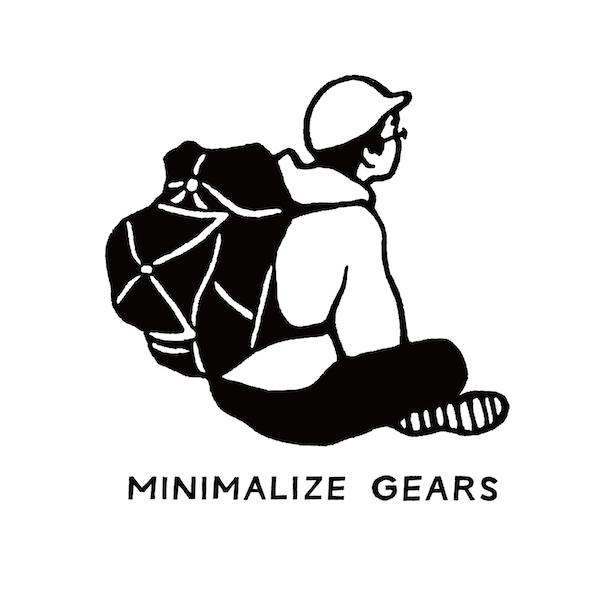 minimalize gears