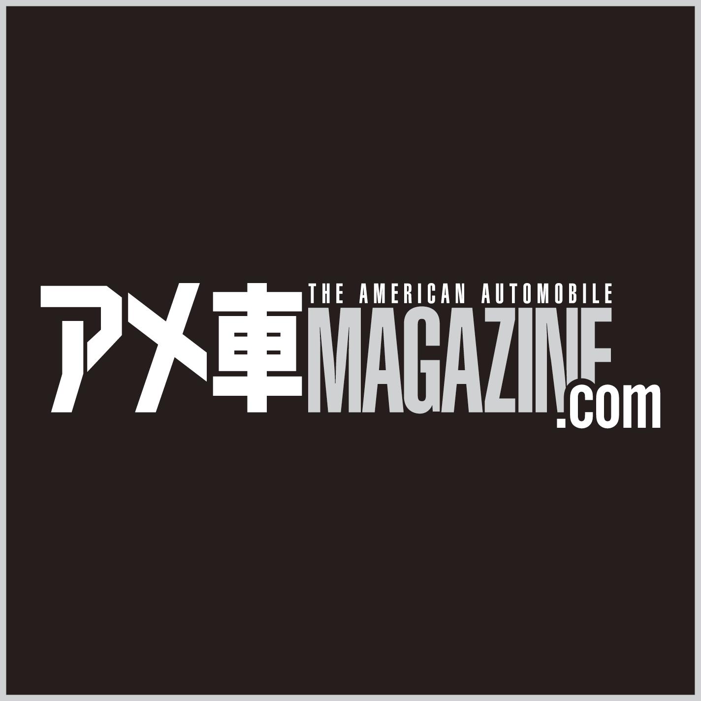 アメマガ.com