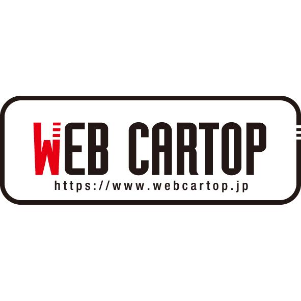 WEB CARTOPの記事一覧